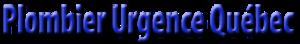 Plombier urgence quebec beauport charlesbourg sillery ste foy cap rouge ancienne lorette levis 02